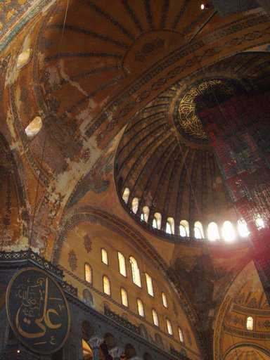 an analysis of byzantine architecture The fourteen essays in this collection demonstrate a wide variety of approaches to the study of byzantine architecture and its decoration, a reflection of, isbn.