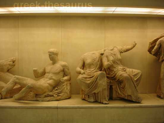 Sculptures From The East Pediment Of The Parthenon The