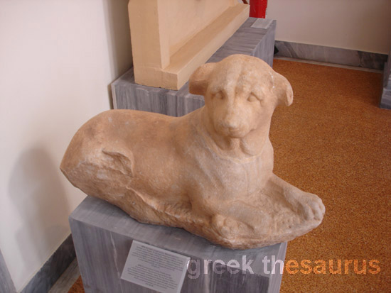 Funerary statue of a dog