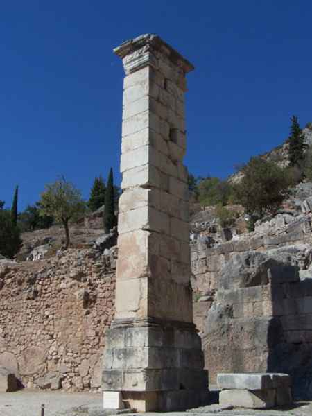 The Pillar of Prusias